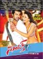 Ram Charan Nayak Chennai Theaters List Posters