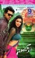 Ram Charan, Amala Paul in Naayak Movie Release Posters