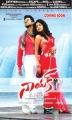 Ramcharan Teja, Amala Paul in Nayak Movie Release Posters