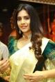Actress Nabha Natesh launches Sri Kanchi Alankar Silks Saroornagar Photos
