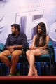 Magesh, Madhurima @ Nach Movie Press Meet Stills