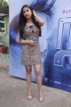 Madhurima Banerjee @ Nach Movie Press Meet Stills