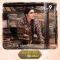 Nadigaiyar Thilagam Samantha First Look Wallpaper HD