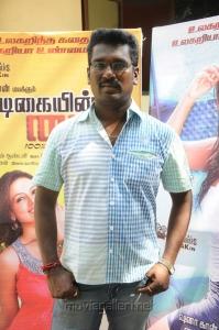 Nadigayin Diary Movie Audio Launch Photos