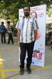 Director Anil at Nadigayin Diary Movie Audio Launch Photos
