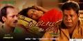 Nadodi Koottam Movie Hot Wallpapers