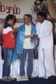 Nadodi Vamsam Movie Audio Launch Stills