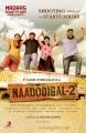 Atulya, Sasikumar, Anjali, Bharani in Naadodigal 2 First Look Poster