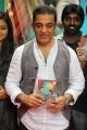 Kamal Hassan at Naduvula Konjam Pakkatha Kaanom Audio Launch Stills