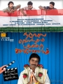 Naduvula Konjam Pakkatha Kaanom Posters