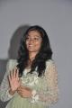 Gayathri at Naduvula Konjam Pakkatha Kaanom Trailer Launch Stills