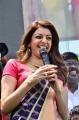 Actress Kajal Agarwal launches Chennai Shopping Mall at Kompally Photos