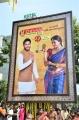 Naga Chaitanya & Kajal Agarwal launches Chennai Shopping Mall at Kompally Photos
