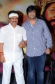 Kodi Ramakrishna, Sohail Ansari @ Nagabharanam Movie First Look Launch Stills