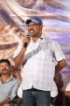 Giridhar Mamidipally @ Nagabharanam Movie Audio Launch Stills
