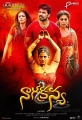 Catherine Tresa, Jai, Varalaxmi, Raai Laxmi in Nagakanya Movie Posters HD
