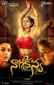 Catherine Tresa, Varalakshmi, Raai Laxmi in Nagakanya Movie Posters HD