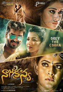 Jai, Lakshmi Rai, Catherine Tresa, Varalaxmi in Nagakanya Movie Posters HD