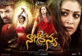 Jai, Varalakshmi, Catherine Tresa, Raai Laxmi in Nagakanya Movie Wallpapers HD
