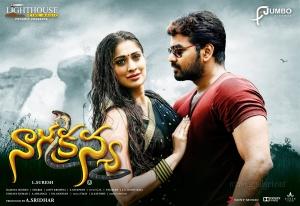 Lakshmi Rai, Jai in Nagakanya Movie Wallpapers HD