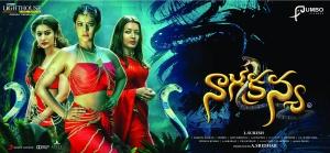 Lakshmi Rai, Varalakshmi, Catherine Tresa in Nagakanya Movie Wallpapers HD