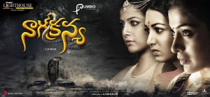 Varalakshmi, Catherine Tresa, Raai Laxmi in Nagakanya Movie Wallpapers HD