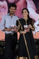 Akhil, Sree Divya @ Nagarapuram Audio Release Function Photos