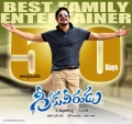 Nagarjuna Greeku Veerudu Movie 50days Wallpapers