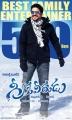 Nagarjuna Greeku Veerudu Movie 50days Posters