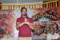 Nagarjuna New Photos