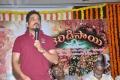 Akkineni Nagarjuna Photos at Shirdi Sai Movie Press Meet