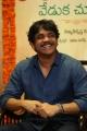 Actor Nagarjuna Akkineni Photos at Rarandoi Veduka Chudham Press Meet