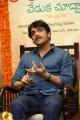 Actor Akkineni Nagarjuna Photos at Rarandoi Veduka Chuddam Press Meet