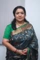 Actress Latha @ Nagesh Thiraiyarangam Press Meet Stills