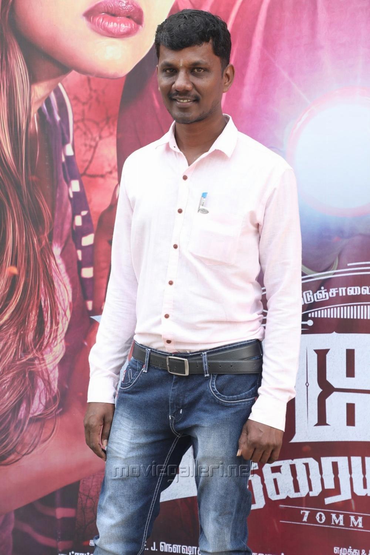 Nagesh Thiraiyarangam Press Meet Stills