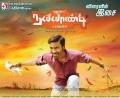 Dhanush's 'Naiyaandi' Movie First Look Posters