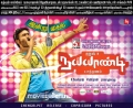 Actor Dhanush in Naiyaandi Movie Release Posters