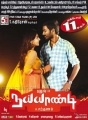 Nazriya Nazim, Dhanush in Naiyaandi Movie Release Posters