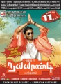Tamil Actor Dhanush in Naiyaandi Movie Release Posters