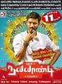 Actor Dhanush in Naiyandi Movie Release Posters