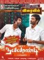 Soori, Dhanush in Naiyandi Movie Posters