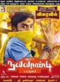 Actor Dhanush in Naiyaandi Movie Posters