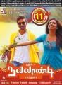 Dhanush, Nazriya Nazim in Naiyandi Movie Release Posters
