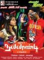 Nazriya Nazim, Dhanush in Naiyandi Movie Posters
