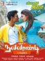 Dhanush, Nazriya Nazim in Naiyaandi Movie Posters