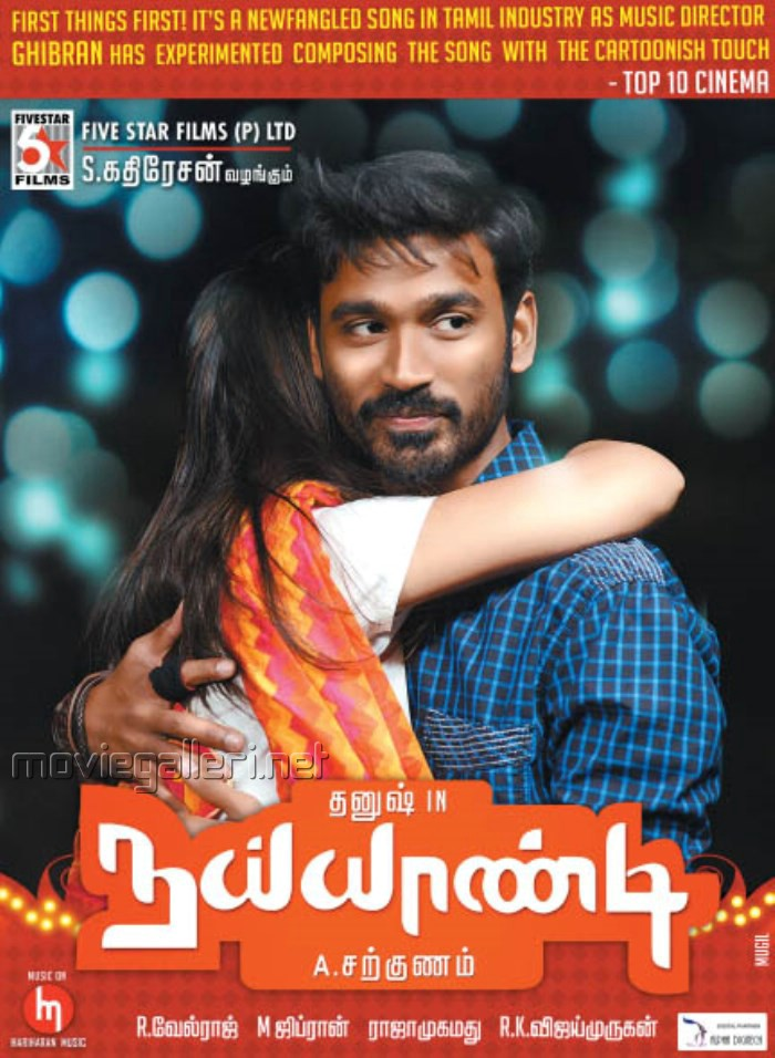 Latest New Tamil Songs 2014 Free Download Mp3 2012