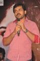 Actor Karthi at Nakili Audio Release Photos