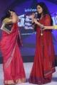 Tulasi Shivamani, Udaya Bhanu @ Nakshatram Movie Audio Launch Stills