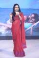 Anchor Udaya Bhanu @ Nakshatram Movie Audio Launch Stills