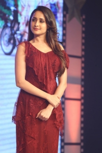 Actress Pragya Jaiswal @ Nakshatram Audio Release Photos